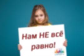 конкурс плакатов  рисунков стегазет для детей