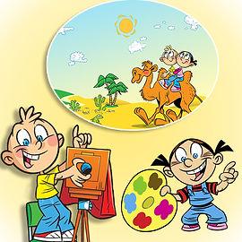 Конкурс рисунков и фотографий «Моё лето 2020» для детей