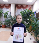 Иванова А., с. Северное