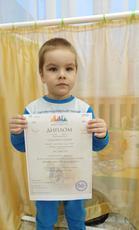 Сидоров С., г. Пермь
