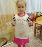 Виноградова Д., г. Пермь
