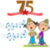 Всероссийский конкурс чтецов детей «Мы помним! Мы гордимся!» к 75-летию Победы в Великой Отечественной войне.