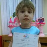 Коробкова В., г. Красноярск