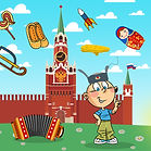 «Я горжусь тобой моя Россия»