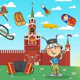 Конкурс детского творчества к дню России «Я горжусь тобой моя Россия»