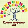 Конкурс педагогических работ для учителей и воспитателей «Копилка творческих идей»