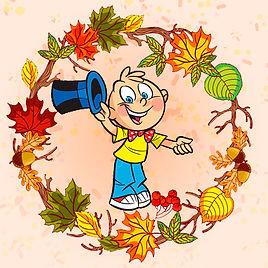 Конкурс детского творчества «Добро пожаловать в осень» для дошкольников и учащихся школ