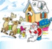 Здравствуй Дед мороз.jpg