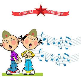 «Сквозь года звенит Победа» конкурс военных песен и стихов к 9 мая для детей и взрослых