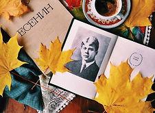 «Читаем и рисуем Есенина»