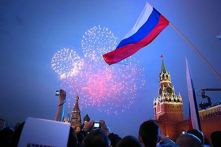 «Моя Великая Россия»