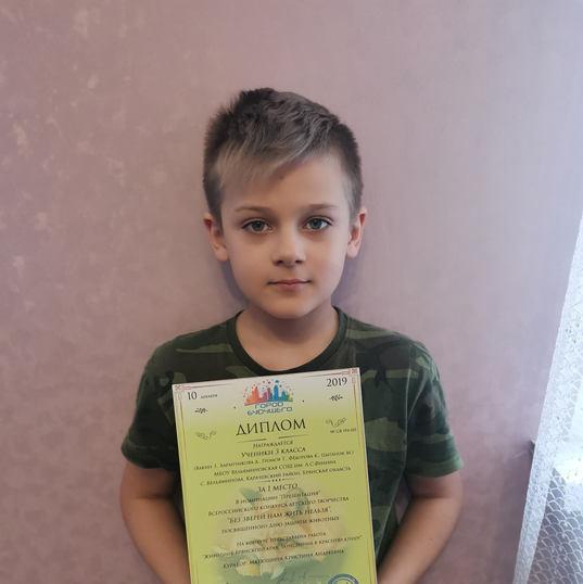 Вакин Захар, с. Вельяминова
