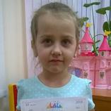 Кирьянова А., г. Красноярск