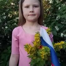 """""""Т.Бокова«12июня»"""""""