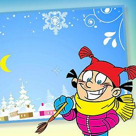 Конкурс зимних рисунков «Я рисую зиму» для детей