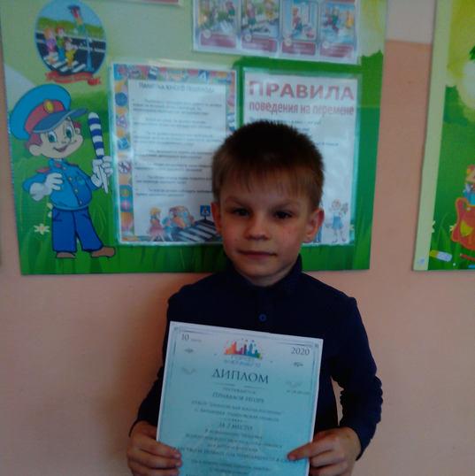 Привалов Игорь, с. Барановка
