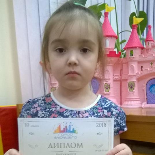 Гимранова В., г. Красноярск