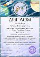 Викторина для детей о космосе «Покорение космоса»