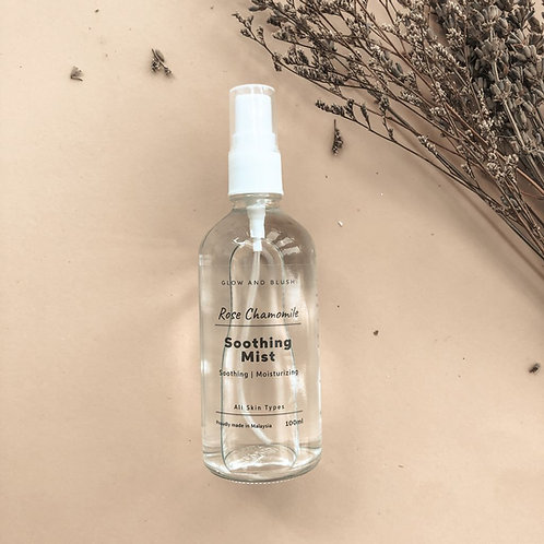 Rose Chamomile Soothing Mist