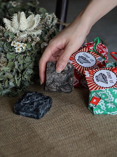 """Lump of Coal"" Handcrafted Body Soap Bar and Batik Pouch Gift Set"