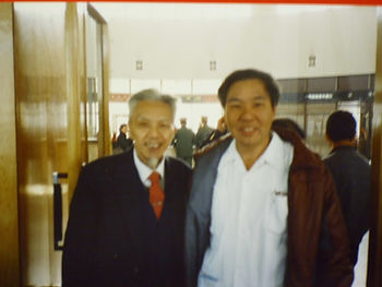 With Prof. XingNong Chen