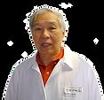 Tiong H. Ling, Ph.D., L.Ac.