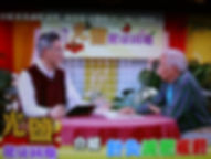 Appeared on Chinese TV Talk Show