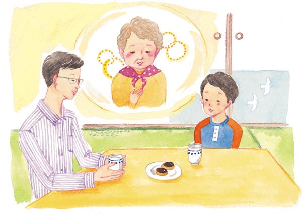 H30年度版 小学道徳教科書4年 「小学どうとく 4年」(教育出版)