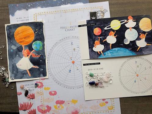 【文書メニュー】ヘリオ星読み「自分の取扱説明書+あなたと惑星」
