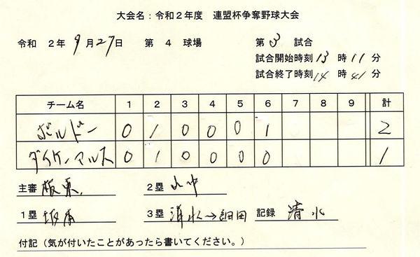 renmeihai8.jpg
