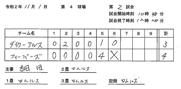 秋季大会4.jpg