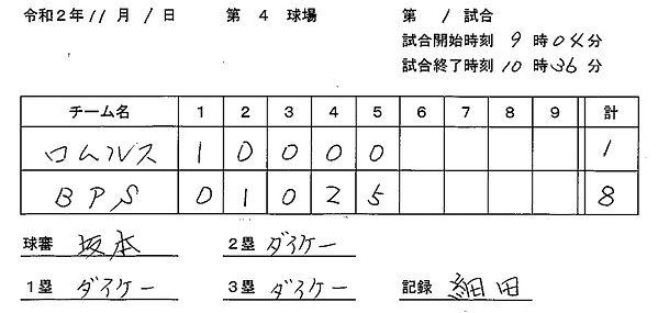 秋季大会3.jpg
