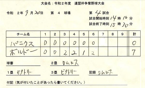 renmeihai5.jpg