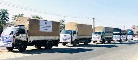 Parwan Disaster Relief Appeal