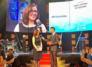 Shortlisted for Avenir Award
