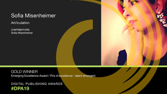 Emerging Excellence Gold Winner