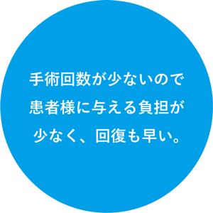 flow_-circle_teiki_kaisu.png