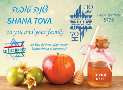SHANA TOVA 5778