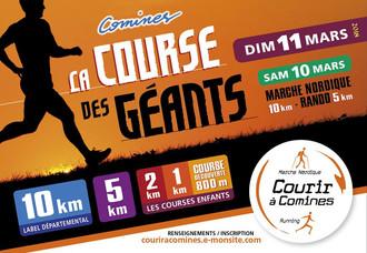 La course des géants à Comines - Dim 11 mars 2018