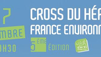 Cross Villeneuve d'Ascq