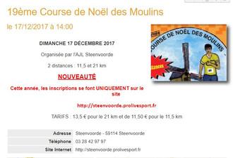 Course des Moulins - Dim 17 décembre 2017