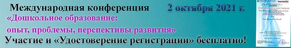 Баннер (3).jpg