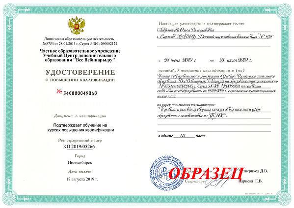 На печать КПК 15 апреля  (3).jpg