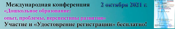 Баннер (2).jpg