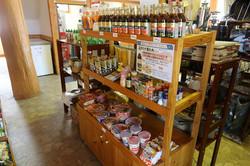 Utase Outdoor Life Store