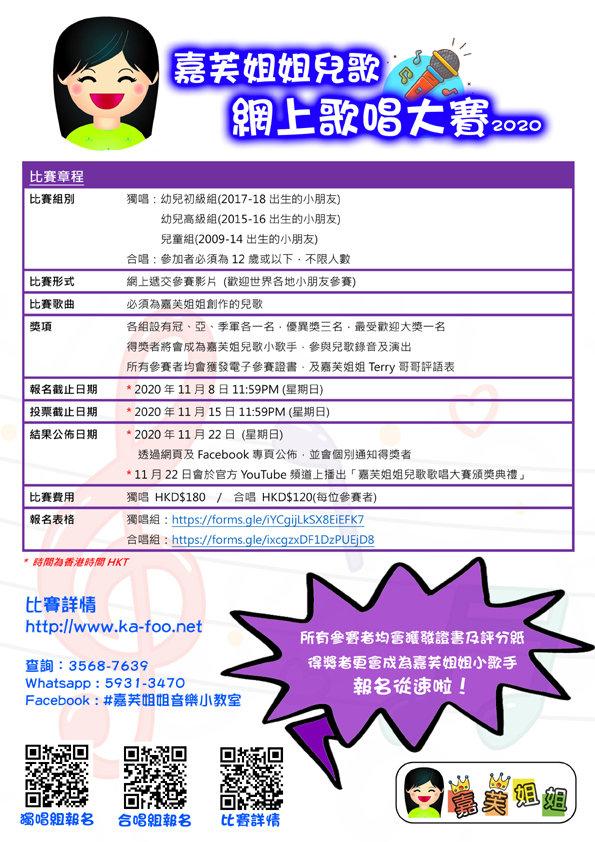 PosterWeb_v2.jpg