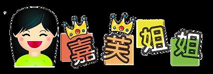 KaFooMusicland_Logo.png