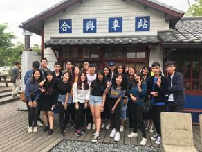 2018旅台同學會春遊