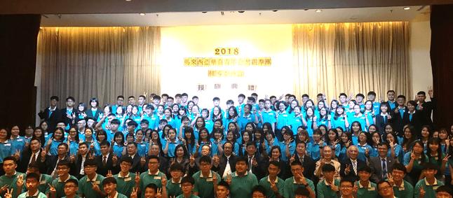 21天台灣環島旅遊開放15至25歲青年報名