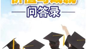 马来西亚华文独立中学统一考试的價值